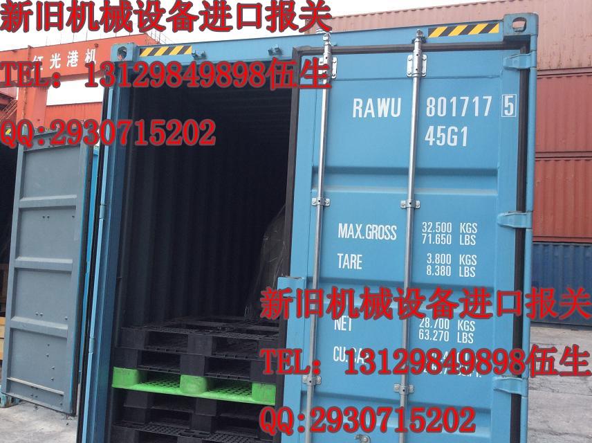 供应怎么从台湾进口旧贴片机