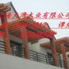 郑州柳桉木厂家图片