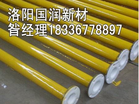 Φ219衬塑管道|化学水衬塑管道
