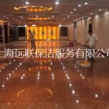 供应上海浦东三林保洁公司展会保洁批发