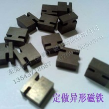 供应钕铁硼磁铁加工充电电源线磁铁弧形磁石T形磁铁批发