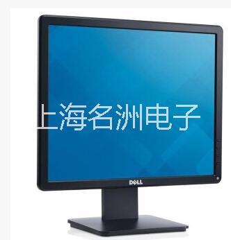 供应花桥戴尔17寸触摸屏显示器