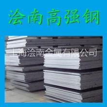供应HQ600MC工程机械用钢现货各种规格