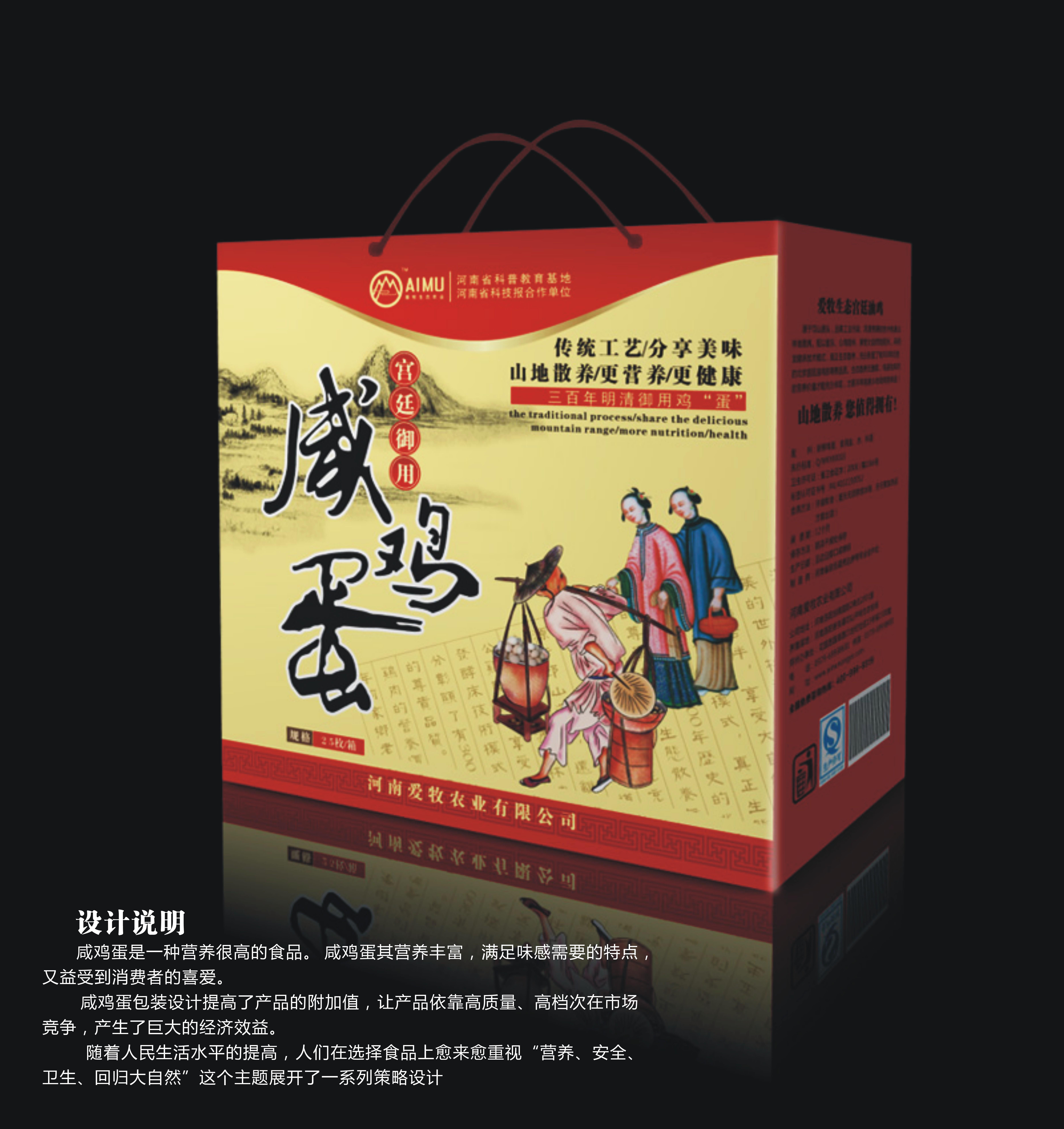 郑州包装设计图片/郑州包装设计样板图 (4)