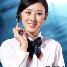 漳州西门子洗衣机售后服务电话官方点