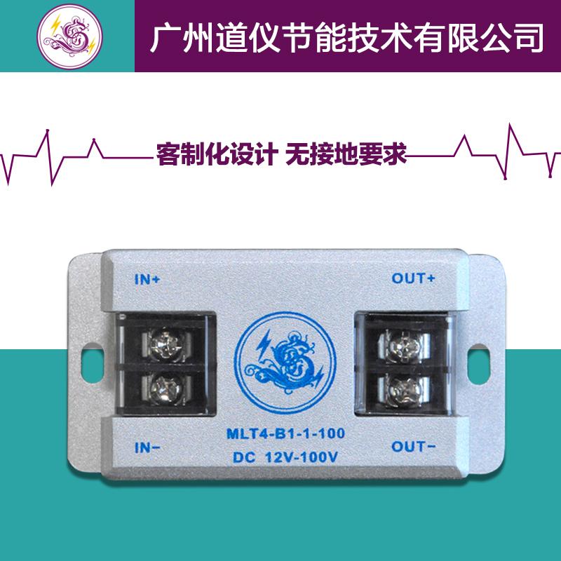 道仪信号转换视频防雷器浪涌保护信号防雷器移动通讯防雷装置