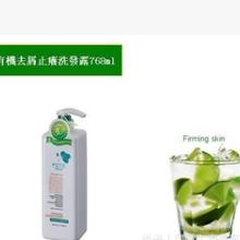 供应用于洗浴的澳洲柏缇正品有机滋润修复护发素批图片