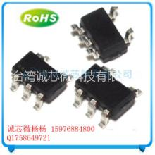 供应用于车充的内置内部补偿模块ACT4523-台湾技领原装现货批发
