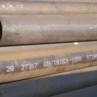 供应西安377/325无缝钢管零割 无缝管厂家直销 西安哪里买无缝钢管便宜?