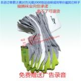 供应35厂家直销全棉运动袜卡通袜43