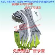 厂家直销秋冬款休闲运动男式袜子图片