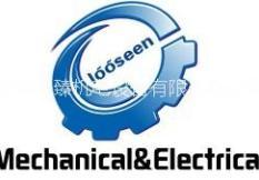 上海罗臻机电设备有限责任公司简介
