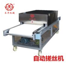 供应禾丰牌 自动搓丝机  米面机械