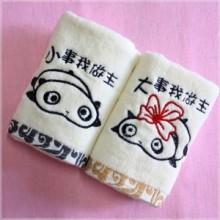 供应用于纯棉的情侣毛巾批发