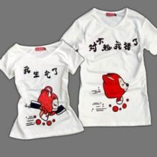 供应用于新意的望江哪有在工作服上印logo的厂家.宿松个性T恤订做,东至文化衫印字,石台广告衫印logo,寿县工作服喷标批发