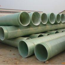 供应玻璃钢工艺管道 玻璃钢管 玻璃钢罐生产厂家批发