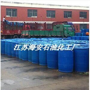 供应用于纺织业的速溶型阳离子柔软剂软片H-RT 江苏海安石油化工厂 海石花 厂家直销