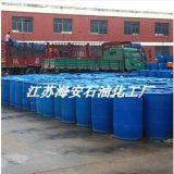 供应用于纺织业的浓缩型阴离子型柔软剂HD-80 江苏海安石油化工厂 海石花 厂家直销