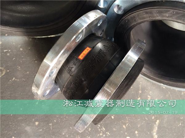 污水处理用橡胶软连接 DN200上海橡胶软连接厂家直销