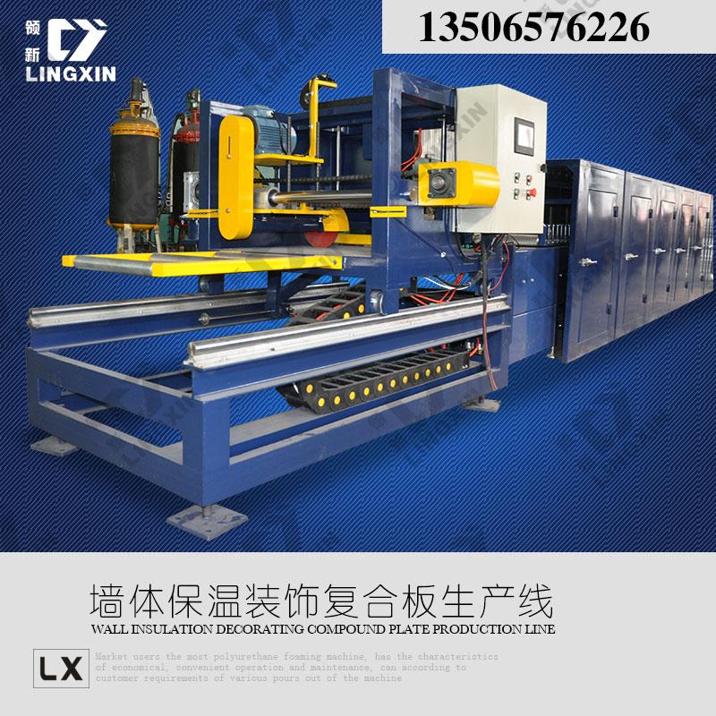 聚氨酯复合板生产线图片/聚氨酯复合板生产线样板图 (1)