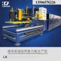 聚氨酯连续生产线往复式布料机图片