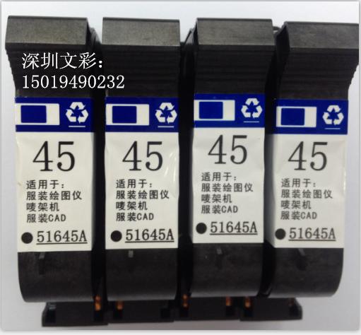 供应HP45墨盒服装绘图仪质量