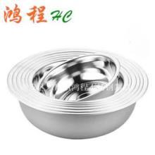 供应不锈钢盆-不锈钢斗盆反边斗盆45-100cm质量保证