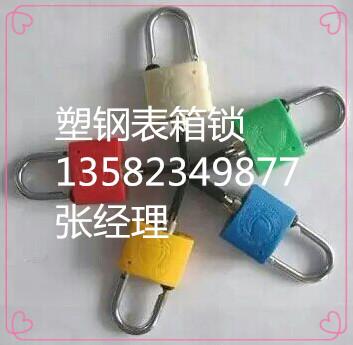 供应塑钢电力表箱锁的价格、图片