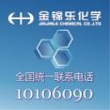 铜粉   200目 99.7% 国产 25KG/包图片