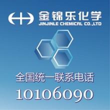 供应氢氧化铜 96.0% 国产 25KG/包