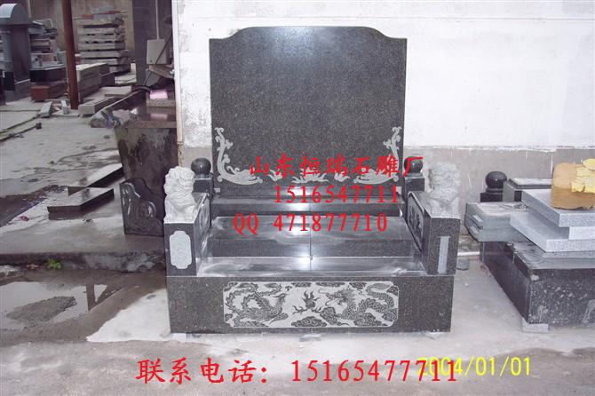 供应石碑墓碑批发工厂