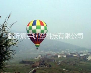 供应用于商业庆典的武汉热气球公司,武汉热气球租赁,黄石热气球广告