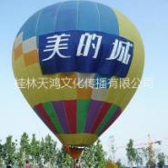 龙岩热气球租赁图片