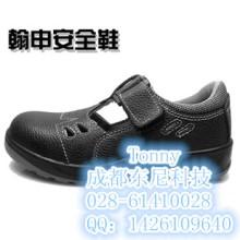 供應用于防靜電|防刺穿|耐酸堿的四川夏季安全鞋廠家現貨銷售價格HS-219(夏季安全涼鞋)圖片