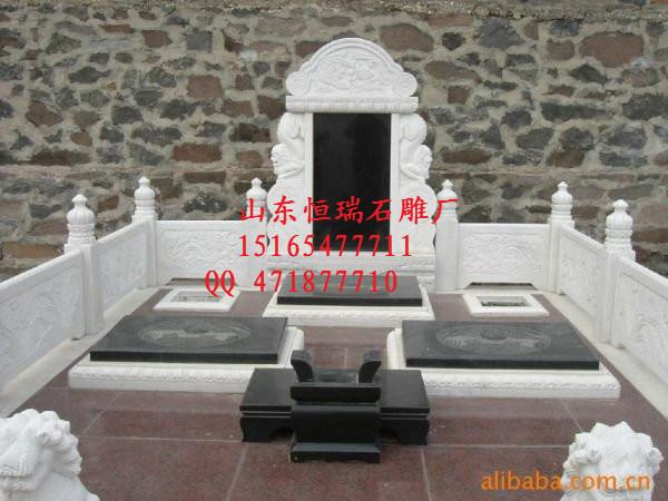 供应公墓墓碑批发 供应大小墓型