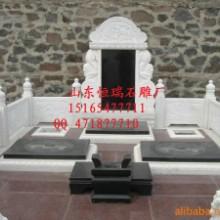 供应公墓墓碑批发 供应大小墓型批发