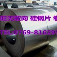 日本川崎65JN800冷轧硅钢片