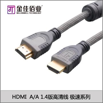 供应金佳佰业HDMI高清线厂家1.4版3D高清电视电脑显示器连接线批发高清视频线价格