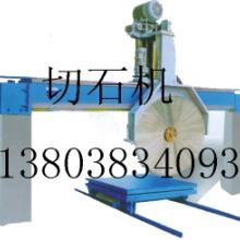 供应龙门切石机厂家_南阳龙门桥式切石机价格_石材切割设备