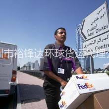 供应发FEDEX国际快递到特立尼达和多巴哥加勒比海地区TrinidadandTobago出口快递供应商批发
