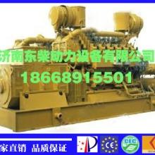 (厂家直销)燃气发电机价格_燃气发电机组价格