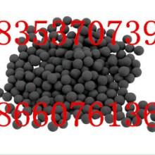 供应二氧化碳吸附剂