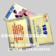 深圳市福田餐巾纸荷包纸供应批发图片