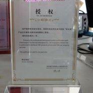 水晶授权牌,代理商挂牌图片