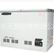 供应低温试验箱DX40-160|南京销售低温试验箱DX40-160批发