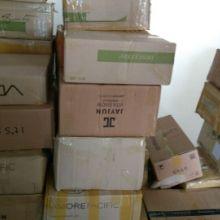 供应果酱香港进口清关,果酱进口清关费用,果酱香港清关流程,果酱包税进口