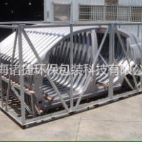 2E2P铁包装箱铁密箱工业铁包装
