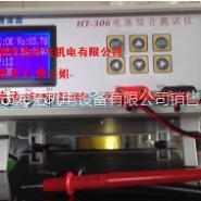 电池检测仪器图片