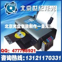 供应用于的佛教光盘包装 佛教光盘印刷 佛教光盘打印