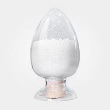 供应用于医药中间体生|厂家|现货的奥美拉唑批发